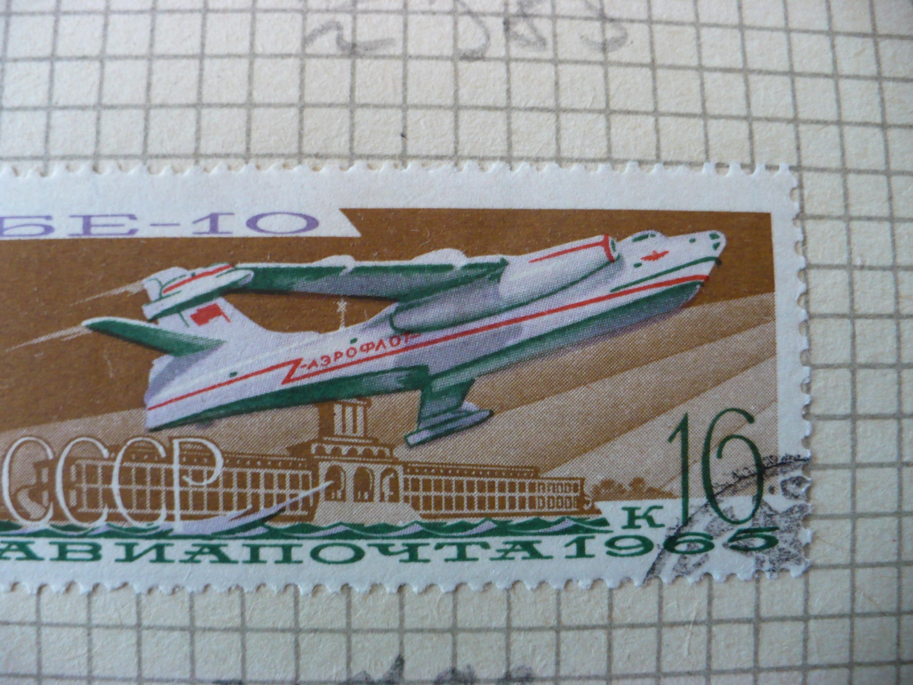 Билеты москва кисловодск 9 фотография